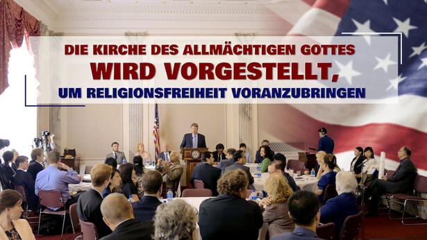 Die Kirche des Allmächtigen Gottes wird vorgestellt, um Religionsfreiheit voranzubringen