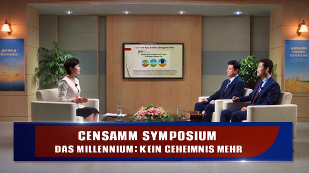 CenSAMM Symposium Das Millennium: Kein Geheimnis mehr