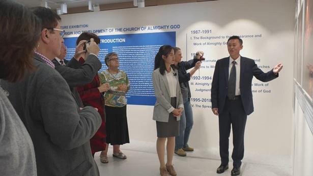 Westliche Wissenschaftler versammeln sich in Seoul zur erstmaligen Fotoausstellung der Kirche des Allmächtigen Gottes