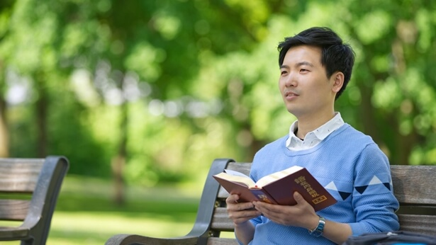 Ich finde den Weg zur Gotteskenntnis