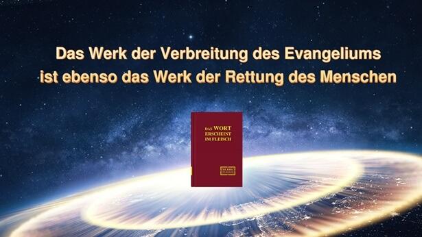 Das Werk der Verbreitung des Evangeliums ist ebenso das Werk der Rettung des Menschen